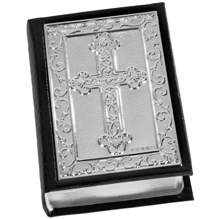 Sterling Silver Bible White Leatherette King James'